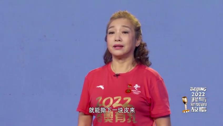 刘玉坤:让五星红旗在奥运赛场高高飘扬