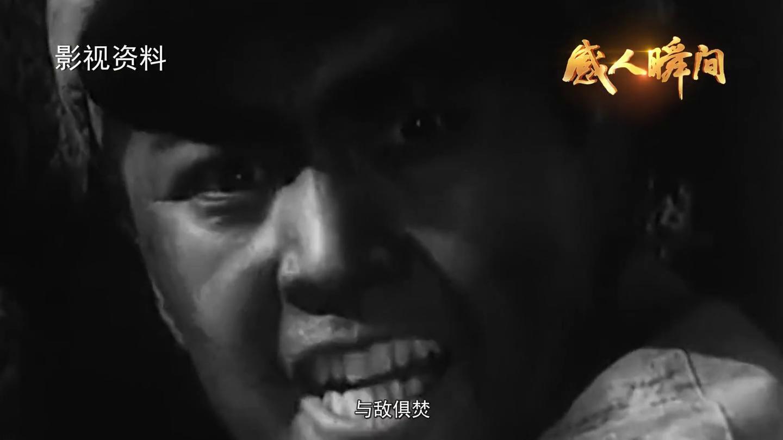 感人瞬间系列短片:抗美援朝英雄黄继光