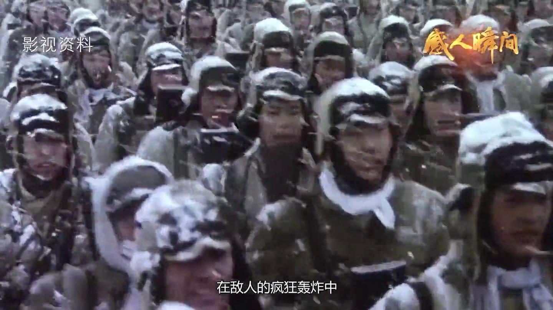 感人瞬间系列短片:抗美援朝英雄毛岸英