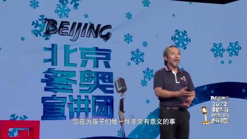 """周晨光:""""模拟奥运会""""为大山里的孩子传播希望"""