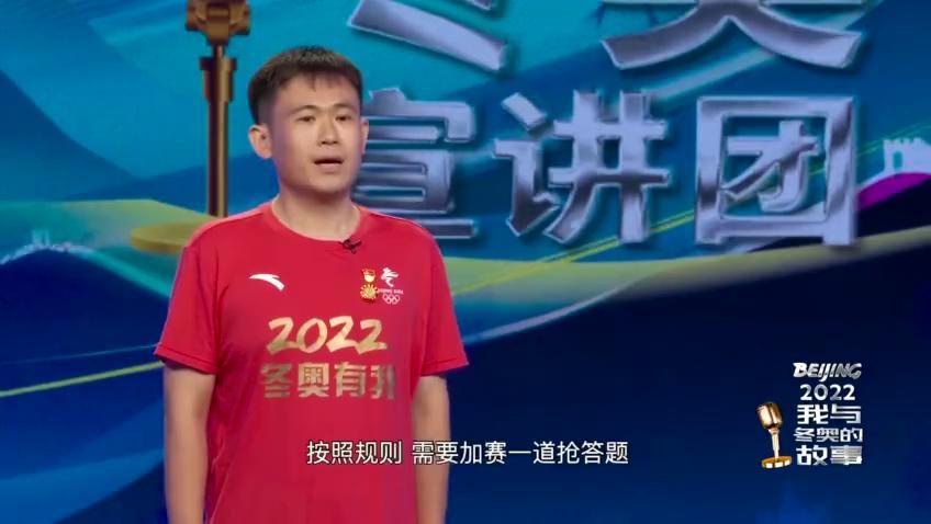 王蓬:我为冰雪狂
