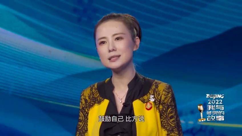 杨一:为徐梦桃执着的奥运梦想而感动
