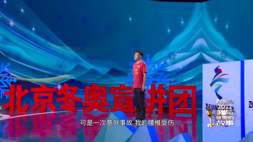王蓬:梦想永不停歇