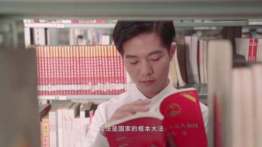 微视频《宪法公益广告》