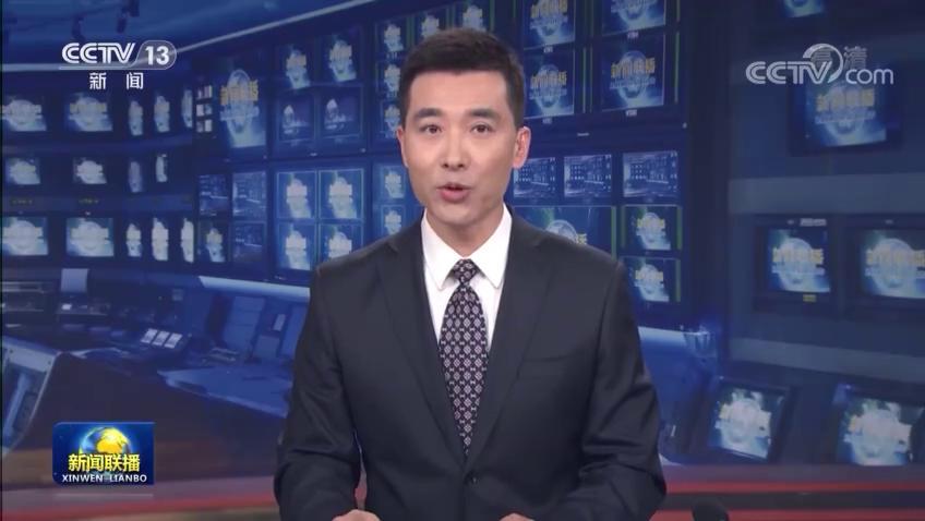 彰显中国开放与自信 体现大国责任担当