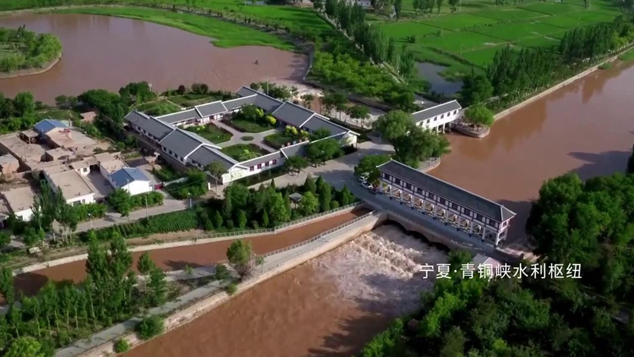 锦绣中华·大美山川 | 美丽新宁夏:风光旖旎 四季如歌