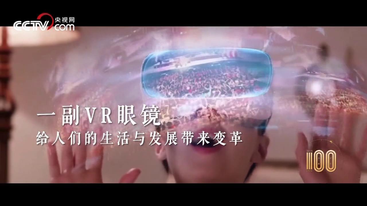 【人民记忆:百年百城】南昌奔小康
