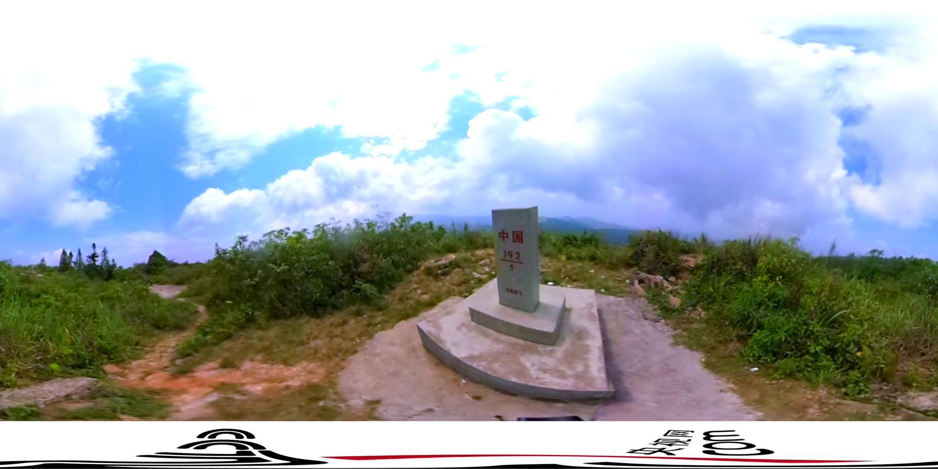 【边疆党旗红】外事界务员:为国守边 界碑有魂