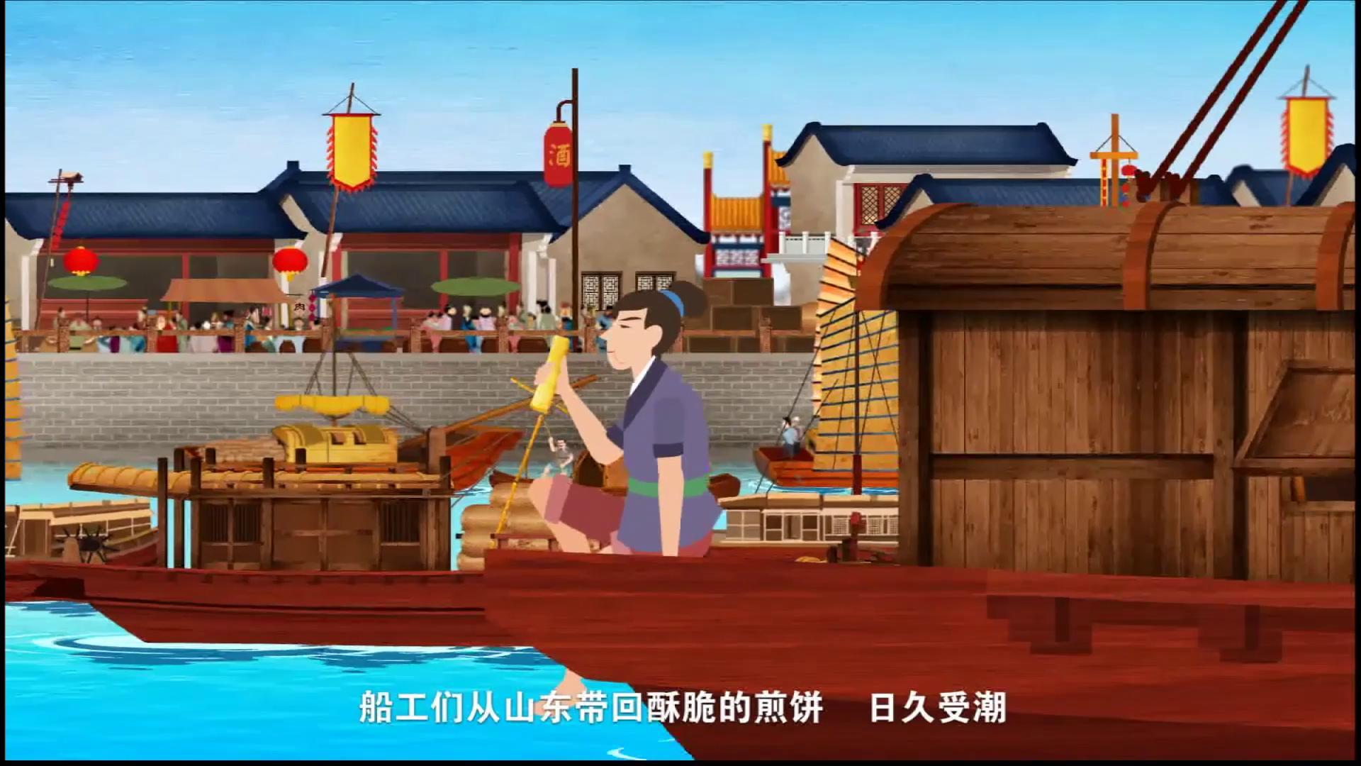 """《""""风""""从运河来》第十二集:从运河漂来北京小吃"""
