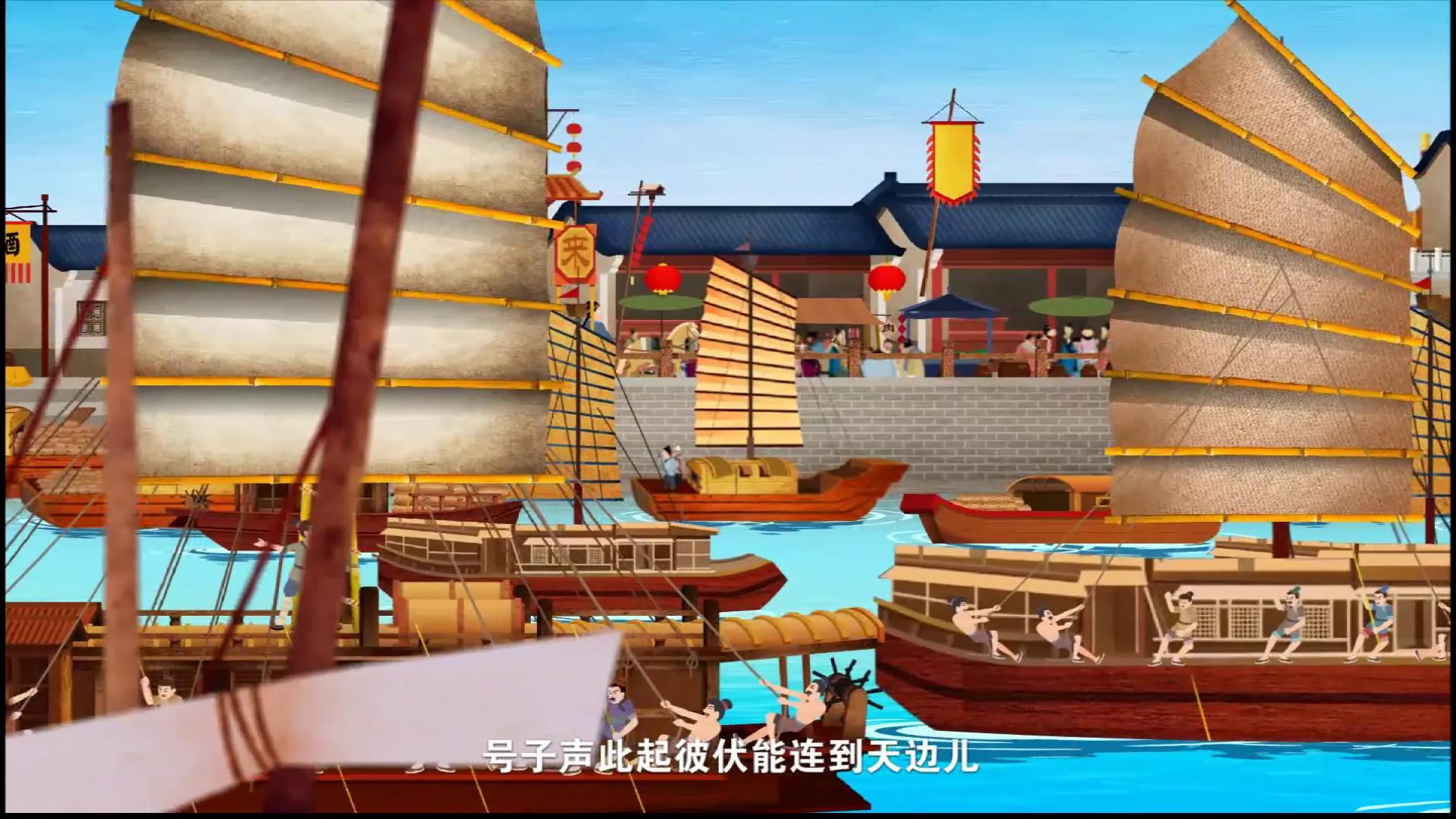 """《""""风""""从运河来》第九集:运河上的船工号子"""