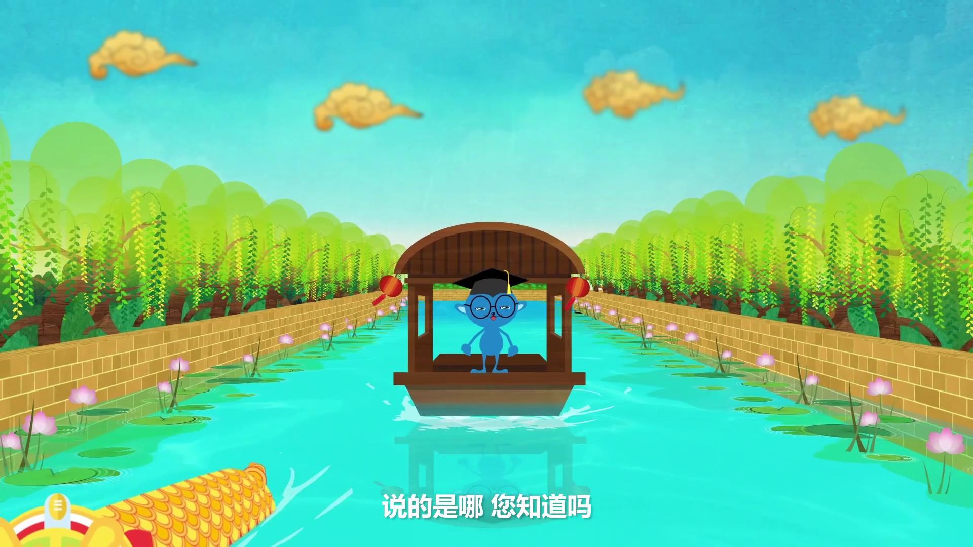 """《""""风""""从运河来》第五集:二闸的狮子会凫水"""