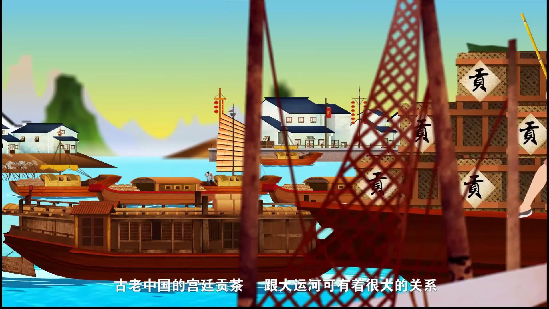 """《""""风""""从运河来》第十一集:运河飘来花茶香"""