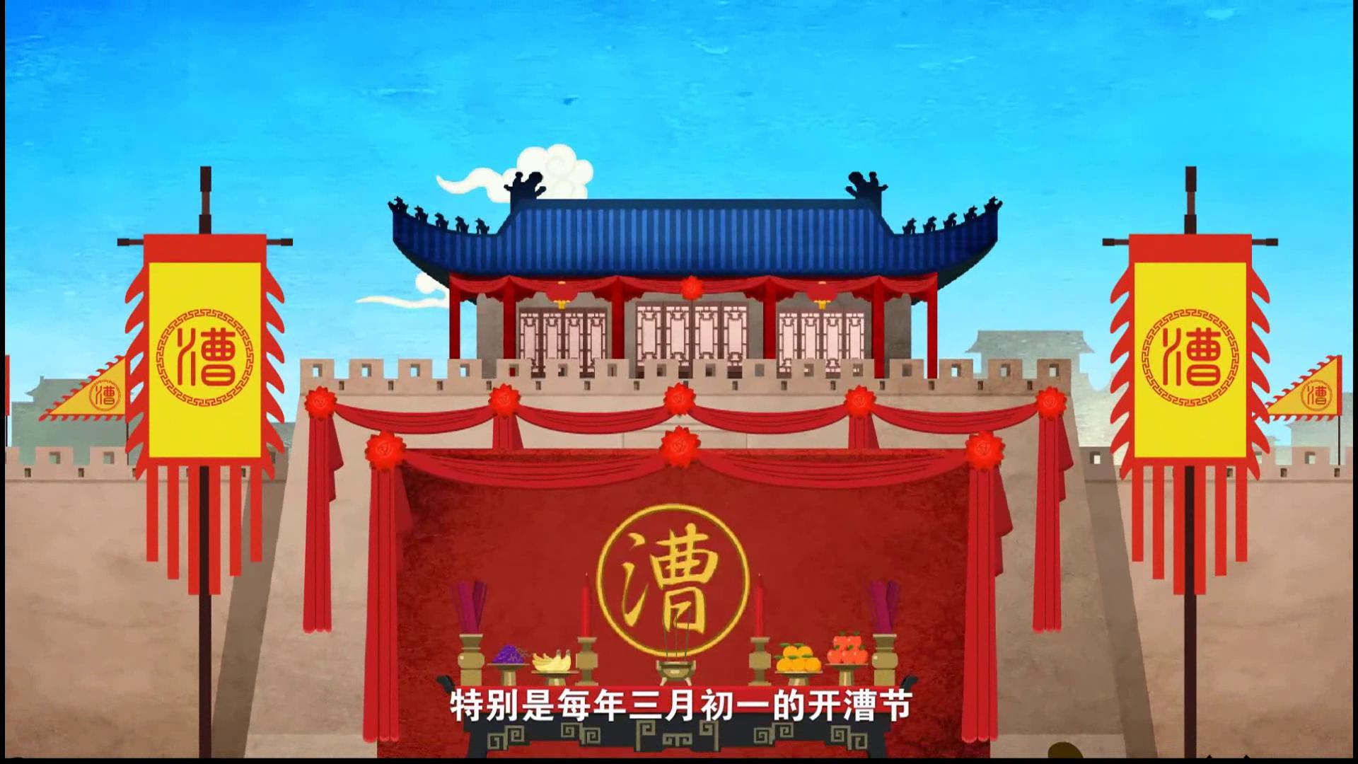 """《""""风""""从运河来》第三集:运河儿女的集体记忆 吴仲与开漕节"""