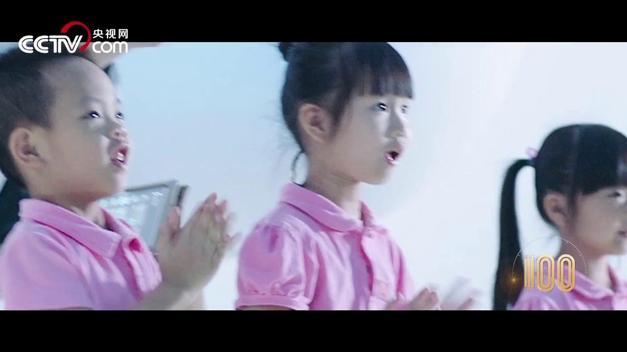 【人民记忆:百年百城】泉州奔小康