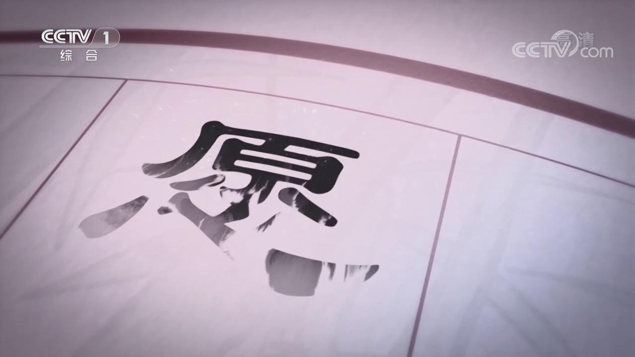 第四集:为官避事平生耻