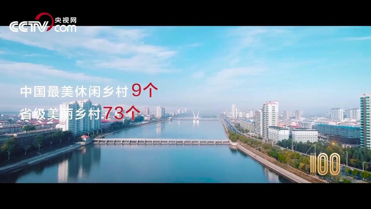 【人民记忆:百年百城】延边奔小康