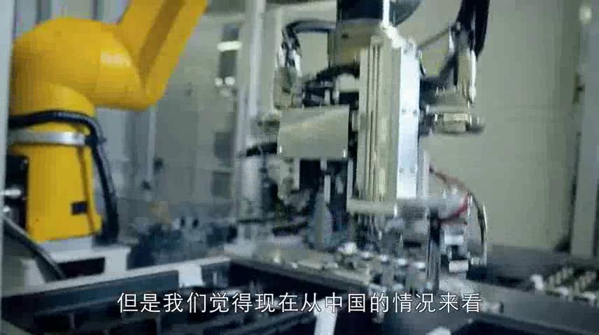 我是科学人——第23期倪光南