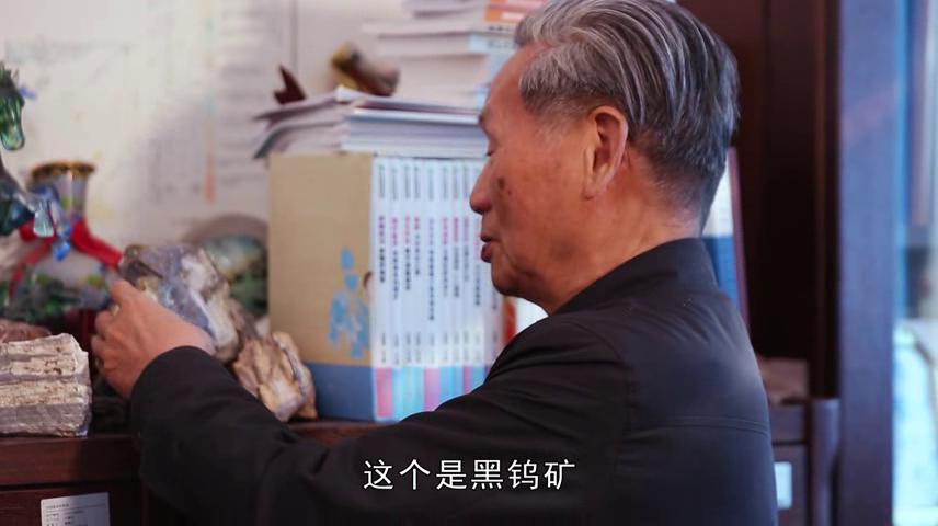 我是科学人——第32期陈毓川