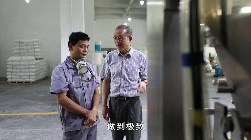 我是科学人——第35期李国培