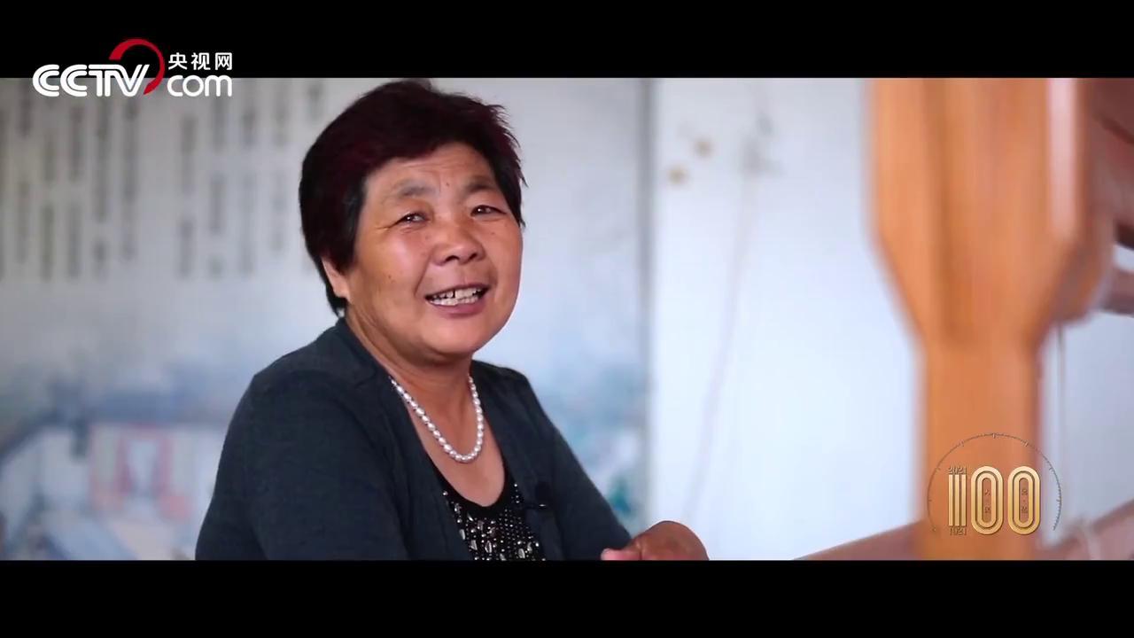 【人民记忆:百年百城】邢台奔小康