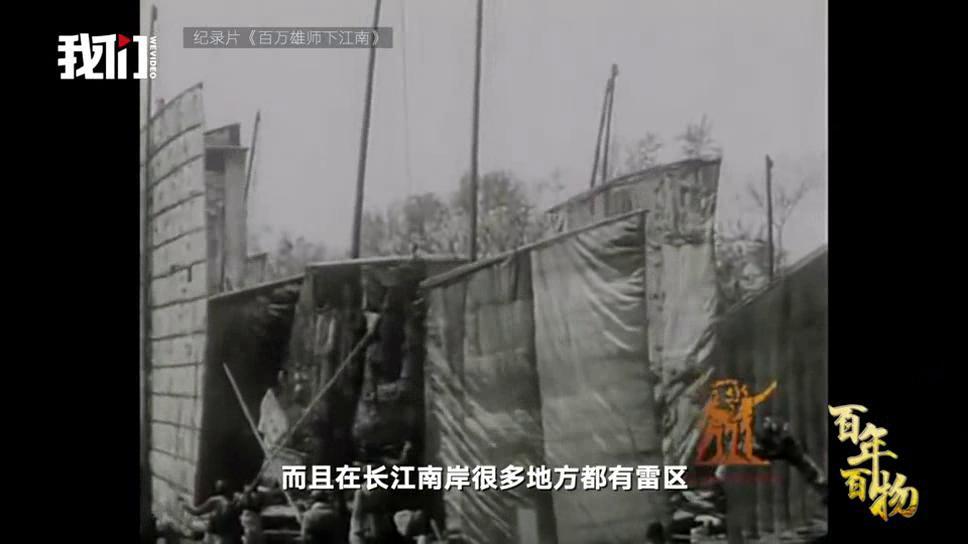 百年百物丨渡江战役民用船:百万雄师过大江 军民同舟战风雨