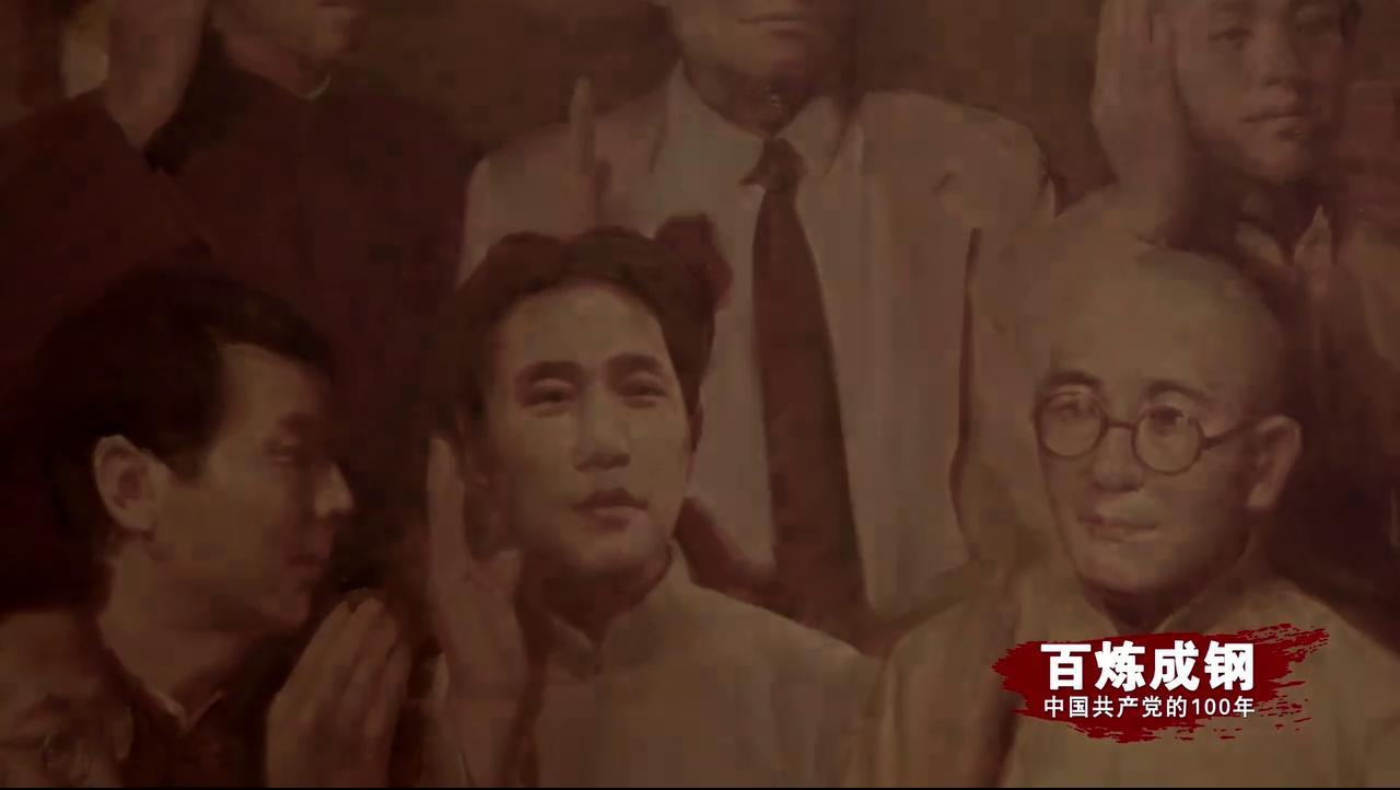 百炼成钢|第三集《改造中国与世界》
