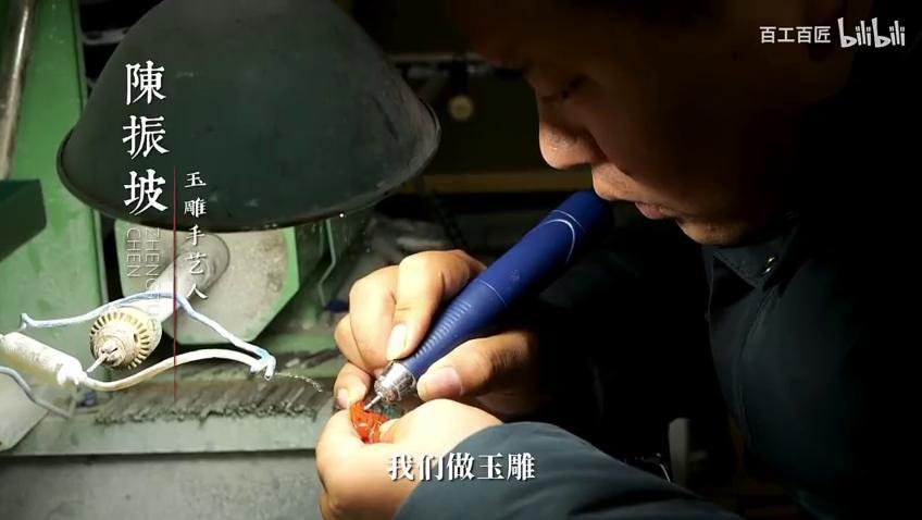 玉不琢不成器:非物质文化遗产玉雕技艺