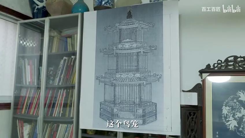 宫廷雀笼:扬州市市级非物质文化遗产扬州雀笼制作技艺