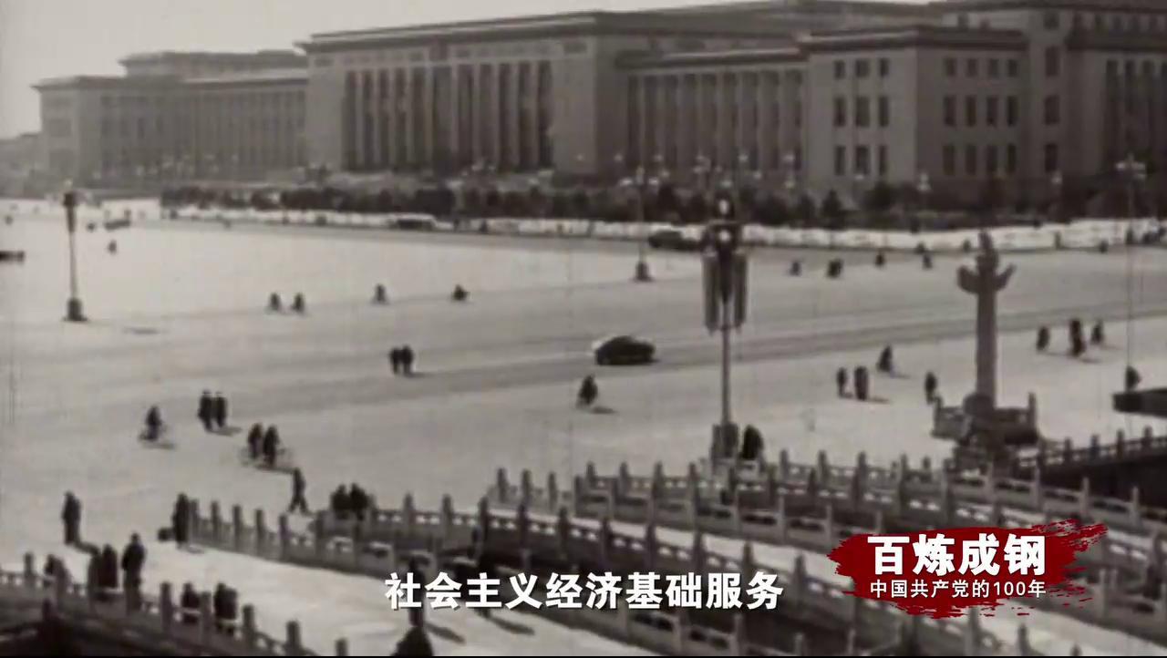 百炼成钢|第二十九集《新中国第一部宪法》