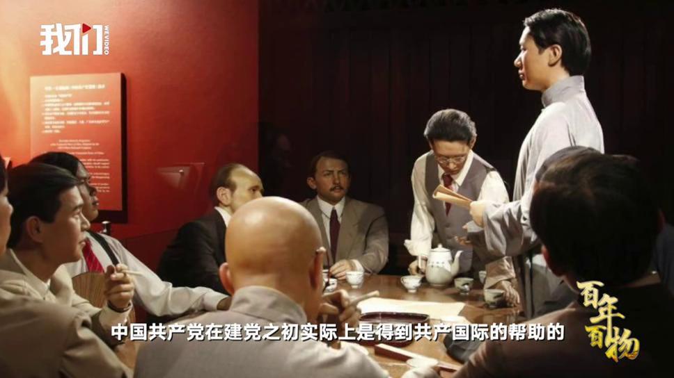 百年百物|马林使用过的菊花砚台 历经岁月流转再回中国