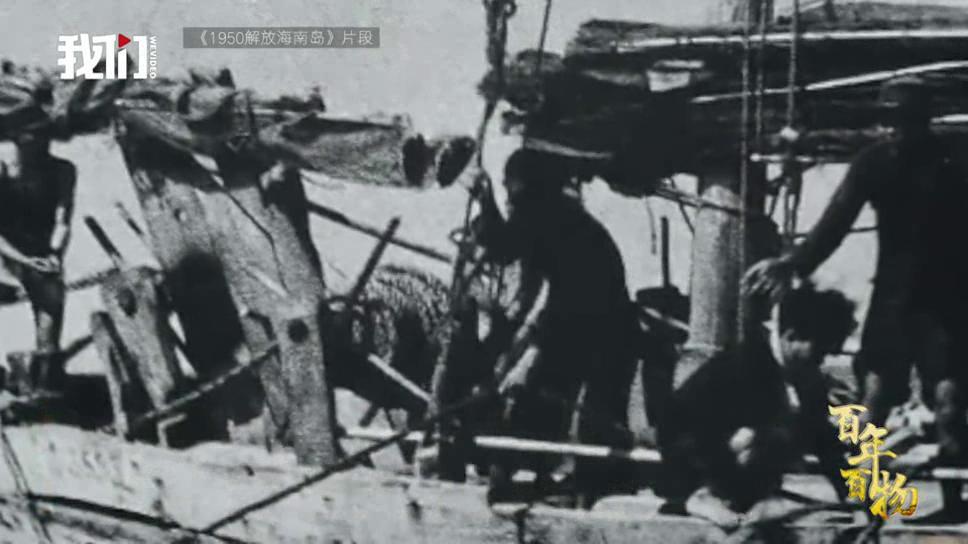百年百物丨琼崖华侨赠冯白驹的怀表 见证海南岛解放全过程
