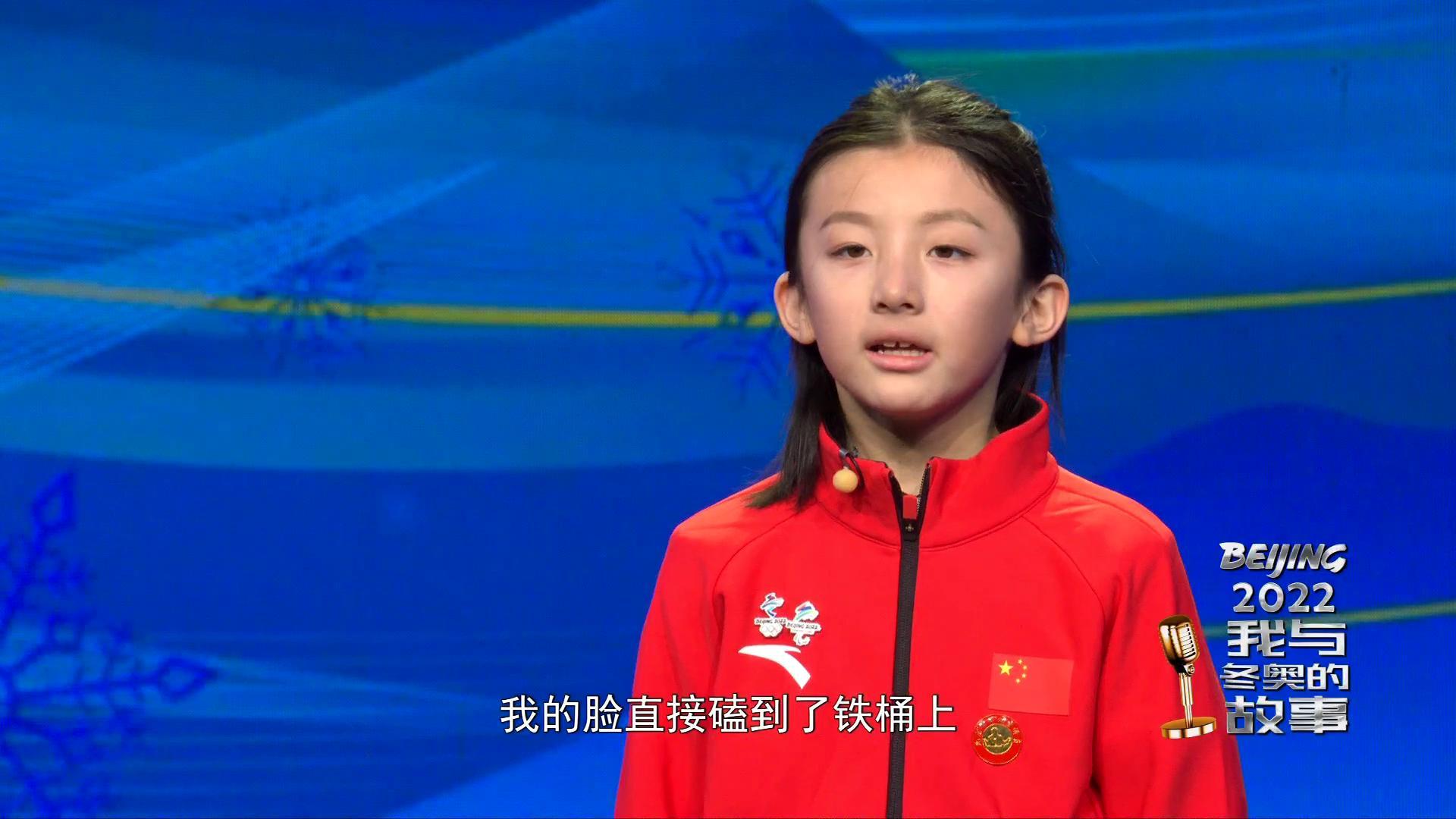 王凯文:滑雪吧,爸爸