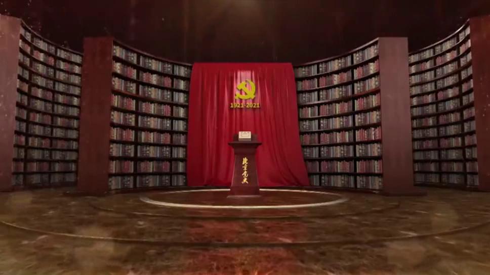 北京黨史慕課第6課:德先生、賽先生來了