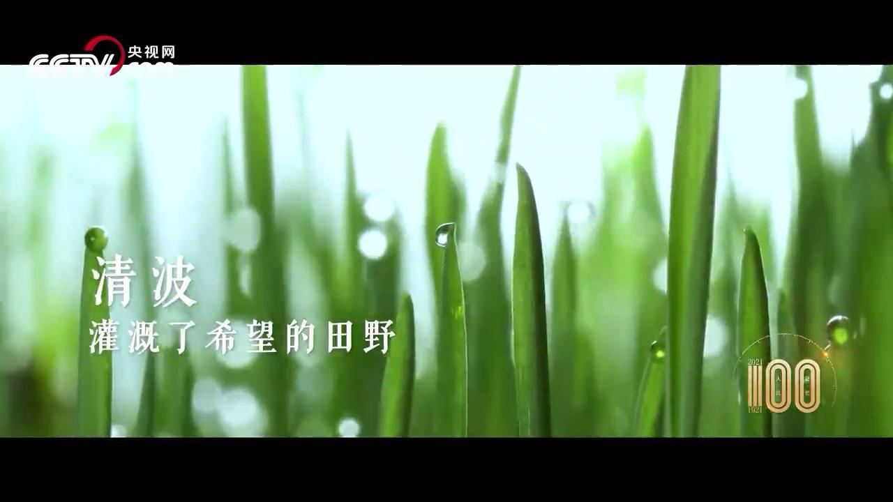 【人民记忆:百年百城】寿县奔小康