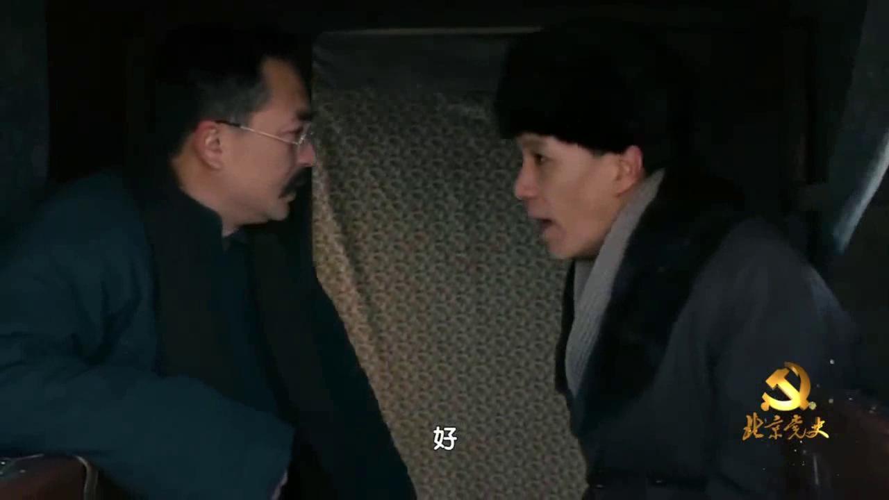 """北京黨史慕課第18課:""""南陳北李 相約建黨""""是否可信?"""
