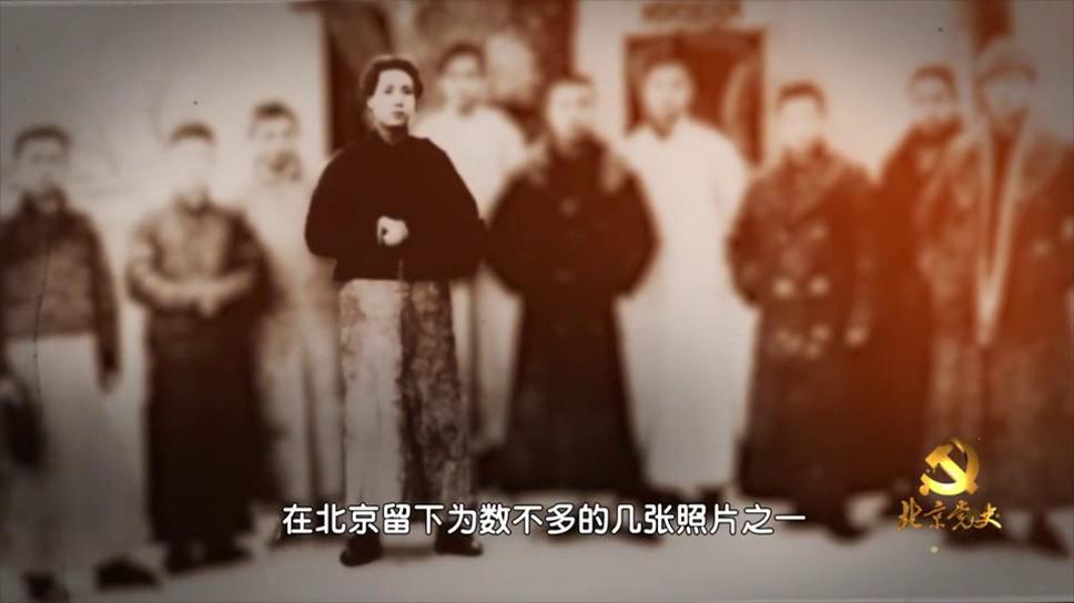 北京黨史慕課第19課:慈悲庵的紅色記憶