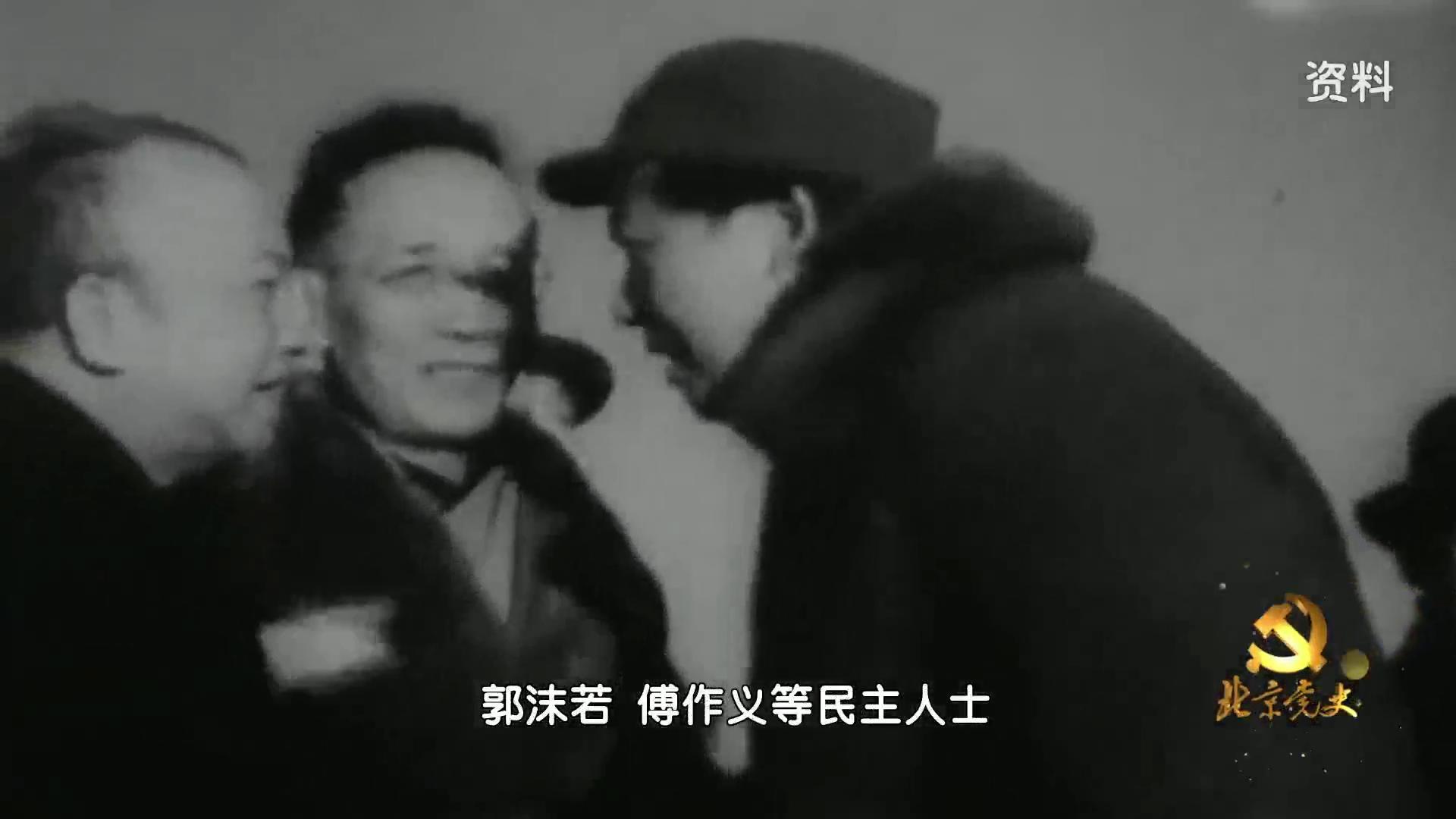 """""""北京党史""""慕课 第95课 西苑阅兵"""