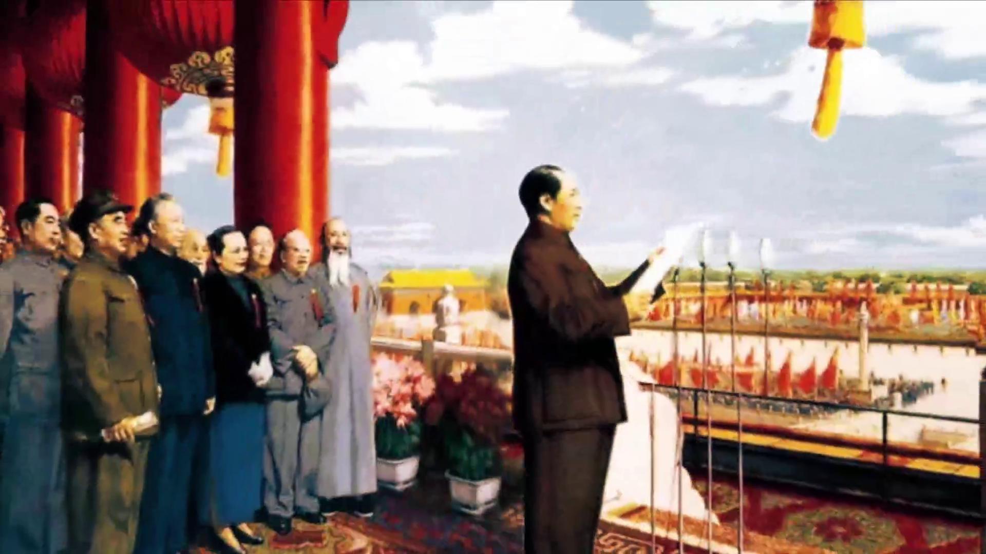 """""""北京党史""""慕课 第97课 打过长江去 解放全中国"""